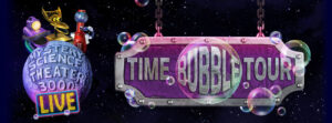 Mystery Science Theater 3000 banner image