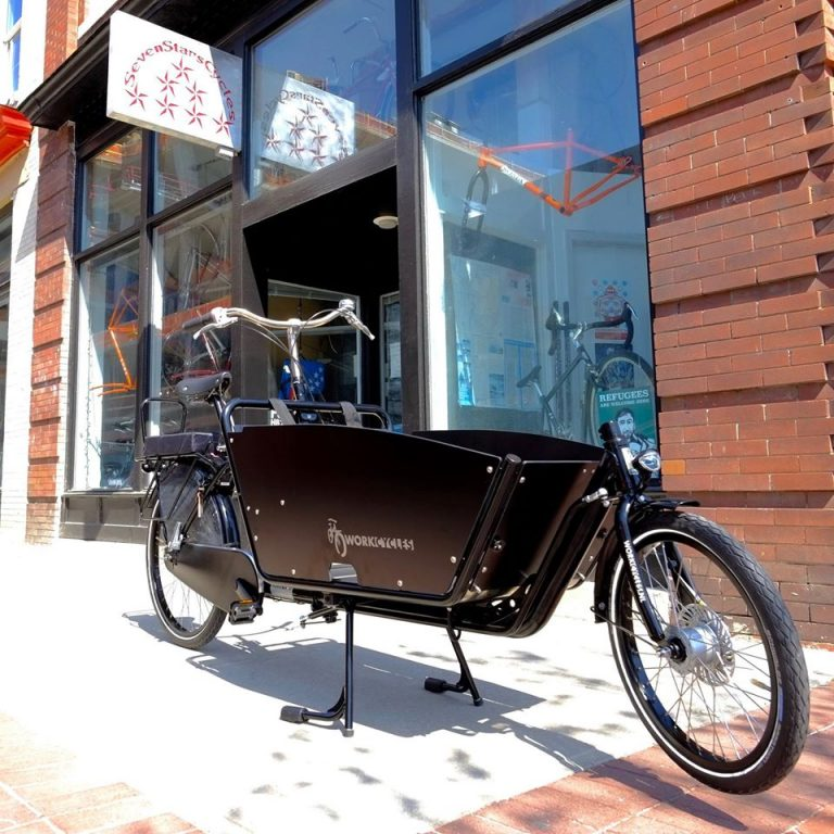 Photo of Seven Stars Cycles